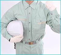 優れた施工技術と保険制度